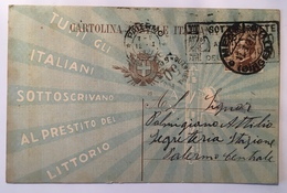 30131 B - Tutti Gli Italiani Sottoscrivano Al Prestito Del Littorio ANNO 1927 - Cartoline