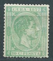 Cuba Sueltos 1877 Edifil 39 * Mh - Cuba (1874-1898)