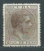 Cuba Sueltos 1882 Edifil 70 * Mh - Cuba (1874-1898)