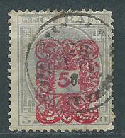 Cuba Sueltos 1883 Edifil 74 O - Cuba (1874-1898)
