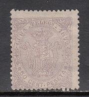 Cuba Sueltos Telegrafos Edifil 21 (*) Mng - Cuba (1874-1898)
