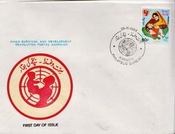 Pakistan Stamp On FDC - Pakistan