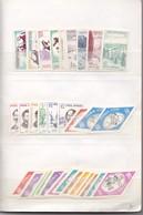 N° 1004 Roumanie Collection 1500€ + - Rumania