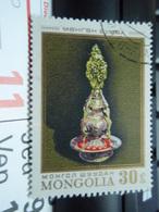 Timbre  Mongolia Mongolie - Mongolia