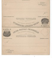 UNION POSTALE UNIVERSELLE - REPUBLICA PERUANA - - Peru