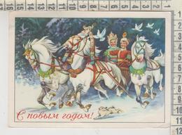 Mosca Moscow Buon Natale с рождеством  1957 - Russia