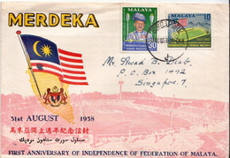 Malaysia Set On Used FDC - Federated Malay States