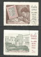 Caribbean 1966 Year , Used Stamps Set - Usati