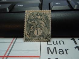 Timbre  Type Blanc 1 Centime. Nuance De Gris. - 1900-29 Blanc