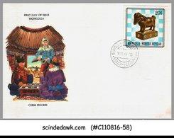 MONGOLIA - 1981 WOOD CHESS PIECES - FDC - Mongolia