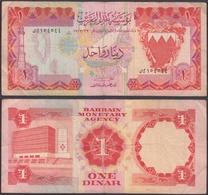 BAHRAIN - 1 Dinar L. 1973 P# 8 Asia Banknote - Edelweiss Coins - Bahrein