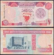 BAHRAIN - 1 Dinar L. 1973 (1998) P# 19b Asia Banknote - Edelweiss Coins - Bahrein