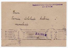 1949 YUGOSLAVIA, CROATIA, ZAGREB, LOCAL,TELEPHONE-TELEGRAPH CENTER ZAGREB - 1945-1992 Socialist Federal Republic Of Yugoslavia