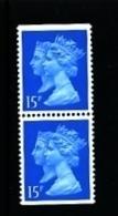 GREAT BRITAIN - 1990  DOUBLE HEADS  15p. CB HARRISON  PAIR  IMPERF. TOP & BOTTOM  MINT NH  SG 1467 - 1952-.... (Elizabeth II)
