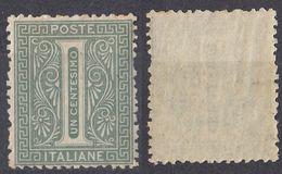 ITALIA - 1865 - Yvert 12, Nuovo MNH, Come Da Immagine. - 1861-78 Victor Emmanuel II.