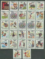 Central Africa 1993 Olympic Games Atlanta, Cycling, Equestrian, Athletics, Football Soccer, Judo Etc. Set Of 27 MNH - Zomer 1996: Atlanta