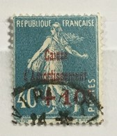 Timbre France Semeuse Caisse D'amortissement YT 246 (°) Obl 1927, +10c Sur 40 C [bleu] (côte 6 Euros) – 456 - Gebruikt