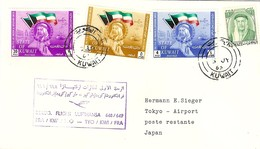 Premier Vol France/Koweit/Tokyo 5 Juillet 1963 - Avions
