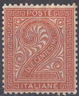 ITALIA - 1865 - Yvert 13, Nuovo Senza Gomma, Come Da Immagine. - 1861-78 Victor Emmanuel II.