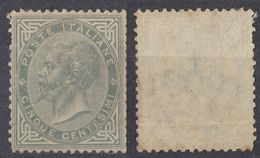 ITALIA - 1865 - Yvert 14, Nuovo Senza Linguella, Di Seconda Scelta, Come Da Immagine. - 1861-78 Victor Emmanuel II.