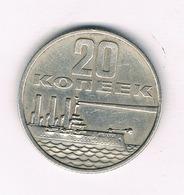 20 KOPEK  1967  CCCP  RUSLAND /9025/ - Russia
