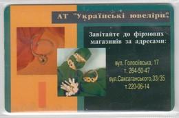 UKRAINE JEWELRY - Ukraine