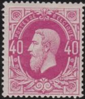 Belgie     .    OBP        .   34 (2 Scans)    .     *      .       Ongebruikt Met  Gom   .   /   .   Neuf Avec  Gomme - 1869-1883 Léopold II