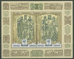Ukraine 1997 Europa CEPT Sagen Und Legenden Block 7 Postfrisch (C92898) - Ukraine