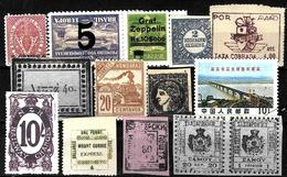 647 -  1880-1930 - WORLD WIDE SMALL SELECTION OF FORGERIES, FALSES, FALSCHEN, FAKES, FALSOS - Collections (sans Albums)