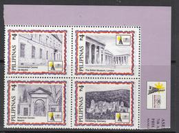 1996 Philippines Aseanpex Famous Places British Museum Madrid Heidelberg  Block Of 4 MNH - Philippines