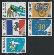 GREECE 1989 International Anniversaries: Set Of 5 Stamps UM/MNH - Unused Stamps