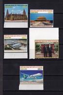 Cote D'Ivoire, 2018- 35 Anniversaire Relations Diplomatique Còte D'Ivoire -Chine. Full Issue. NewNH. - Côte D'Ivoire (1960-...)
