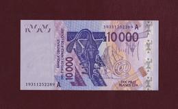 Cote D'Ivoire,2003- 10000 Francs CFA,. AU/SPL - Côte D'Ivoire