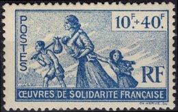 FRANCE 66 ** MNH Colonies Françaises 1943 Oeuvres De Solidarité Française (CV 6 €) [GR] - Guerre