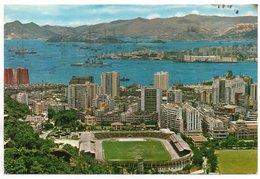HONG KONG - THE EAST DISTRICT OF VICTORIA / NAM WAH FOOT BALL GROUND / STADIUM - STADE - STADIO - 1964 - China (Hongkong)