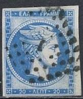 Grèce - Griechenland -Greece 1863-68 Y&T N°21 - Michel N°(?) (o) - 20l Mercure - Usati