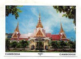 CAMBODIA - AK 368618 Phnom Phenh - Chambre Des Deputés Nationals De Phnim Phenh - Cambodja