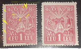 Error Revenues Stamp Roumanie I.O.V.R. 1 Leu Redd  Without Line  Curved Sun,circle White , Mnh - Variedades Y Curiosidades