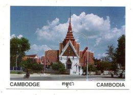 CAMBODIA - AK 368621 Phnom Phenh - Chambre Des Deputés Nationals De Phnim Phenh - Cambodja