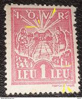 Error Revenues Stamp Roumanie I.O.V.R. 1 Leu Redd  With Line Vertical And Circle White Unused Gumm - Variedades Y Curiosidades