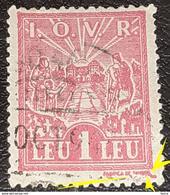 Error Revenues Stamp Roumanie I.O.V.R. 1 Leu Redd  With Extended Word Author , Used - Variedades Y Curiosidades