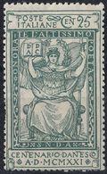 ITALIA - 1921 - Yvert 111, Nuovo Senza Linguella, Come Da Immagine. - 1900-44 Victor Emmanuel III.