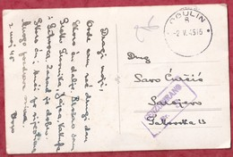 DFY - YUGOSLAVIA - Provisional Partisan Post With NDH Cancel Ogulin - Cenzurirano Br.3 - 02.05.1945. 0512/43 - 1945-1992 Sozialistische Föderative Republik Jugoslawien