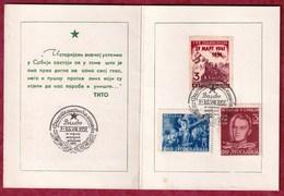 Philatelic Exhibition Valjevo, 7-15 VII 1951 - 10 Years Of Uprising In Serbia, Yugoslavia 0512/50 - 1945-1992 Sozialistische Föderative Republik Jugoslawien