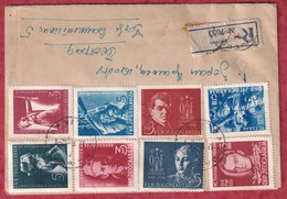Valjevo Uprising Commemorative Stamps - Valjevo To Belgrade Recommended Letter - Beautiful Franking 50DIN - 2 Scans. - 1945-1992 Sozialistische Föderative Republik Jugoslawien
