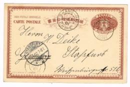KOREA  -  Foreign Postal Stationary Card FC 1 Posted Chemulpo  30 NOV 1901, Transit Shanghai To Germany - 194 - Corea (...-1945)