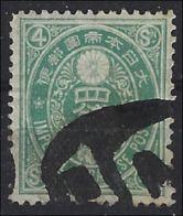 JAPAN -  Old Koban  # 67 - 4 Sen Green - With Large Bota Hiroshima - 561 - Usati