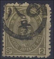 JAPAN -  Old Koban  # 64 - 2 Sen Olive - With KIBAN - 584 - Usati
