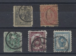 JAPAN -  Old Koban  5x Assortment With Bisected Cancels – 650 - Usati