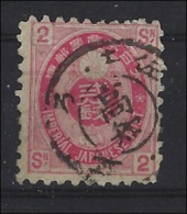 JAPAN -  U - Koban  # 79 - 2 Sen - With  Double Circle Cancel   – 824 - Usati